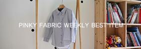 PINKY FABRIC WEEKLY BEST ITEM